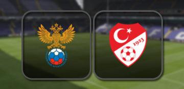 Россия – Турция