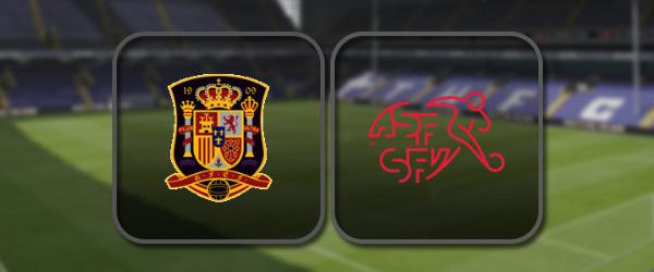 Испания – Швейцария: Полный матч и Лучшие моменты