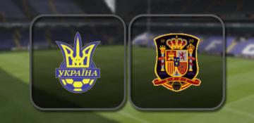 Украина – Испания