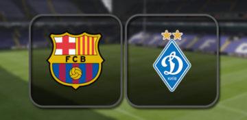 Барселона – Динамо Киев