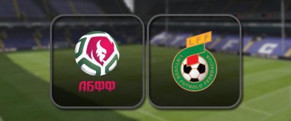 Беларусь – Литва онлайн трансляция