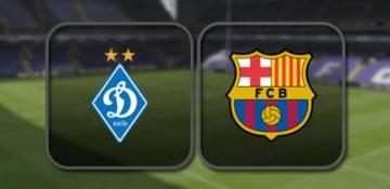 Динамо Киев – Барселона