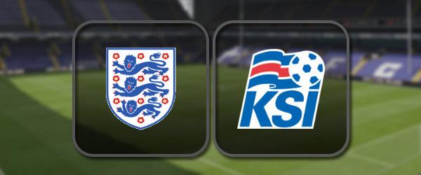 Англия – Исландия: Лучшие моменты