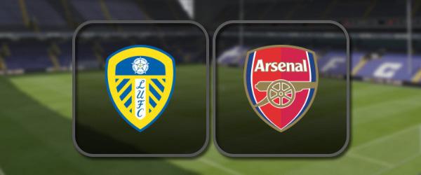 Лидс - Арсенал: Полный матч и Лучшие моменты