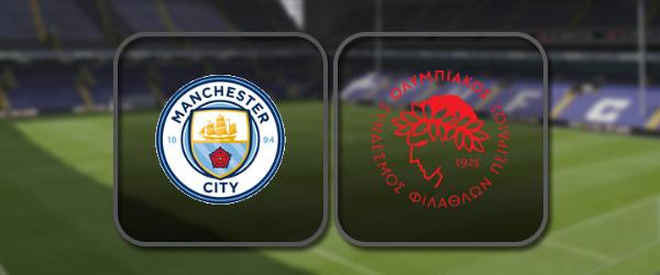 Манчестер Сити – Олимпиакос: Лучшие моменты