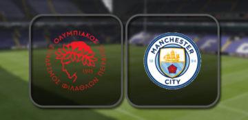Олимпиакос – Манчестер Сити