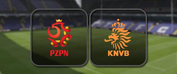 Польша – Нидерланды: Лучшие моменты