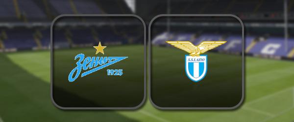Зенит – Лацио: Полный матч и Лучшие моменты