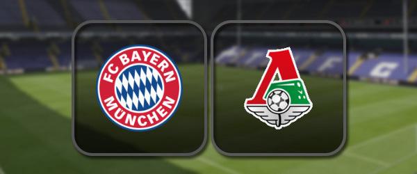 Бавария – Локомотив: Полный матч и Лучшие моменты