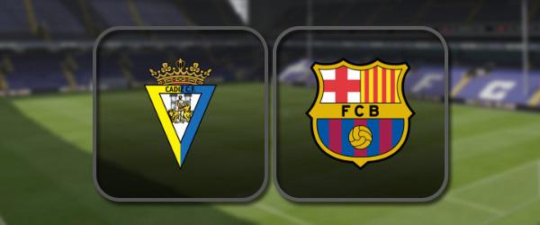 Кадис - Барселона: Полный матч и Лучшие моменты