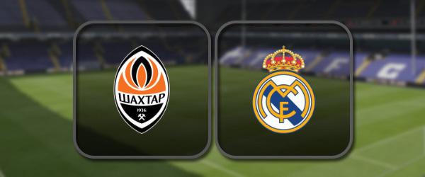 Шахтер – Реал Мадрид: Полный матч и Лучшие моменты