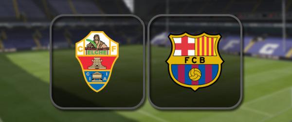 Эльче - Барселона: Полный матч и Лучшие моменты