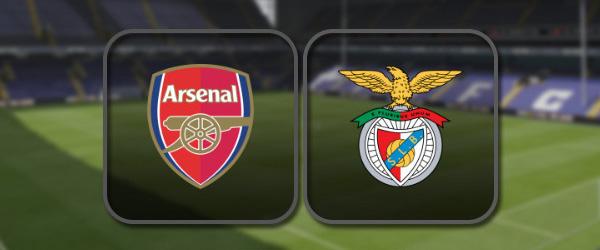 Арсенал - Бенфика: Полный матч и Лучшие моменты