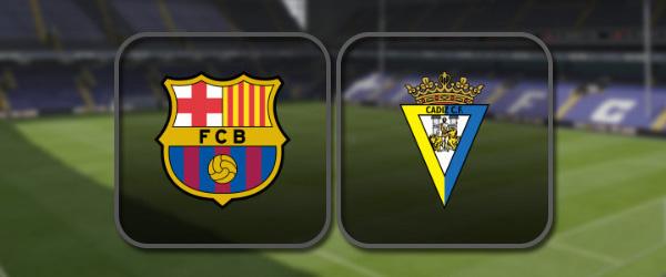 Барселона - Кадис: Полный матч и Лучшие моменты