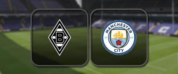 Боруссия М - Манчестер Сити: Полный матч и Лучшие моменты