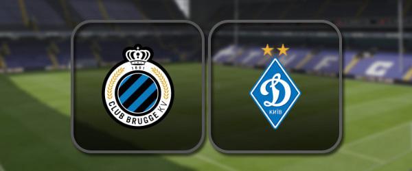 Брюгге - Динамо Киев онлайн трансляция