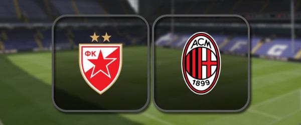 Црвена Звезда - Милан: Лучшие моменты