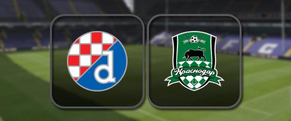 Динамо Загреб - Краснодар онлайн трансляция