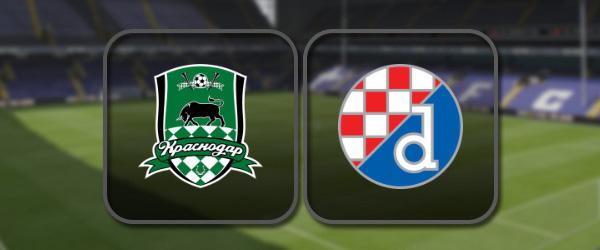 Краснодар - Динамо Загреб: Полный матч и Лучшие моменты