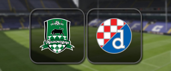 Краснодар - Динамо Загреб онлайн трансляция