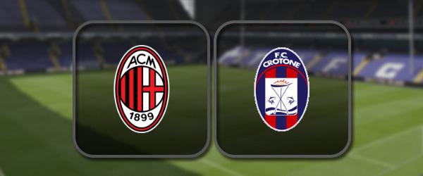 Милан - Кротоне онлайн трансляция