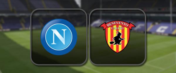 Наполи - Беневенто: Полный матч и Лучшие моменты