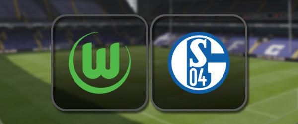 Вольфсбург - Шальке: Полный матч и Лучшие моменты