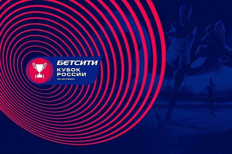 Локомотив - Тамбов онлайн трансляция