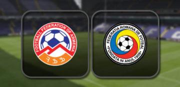 Армения - Румыния