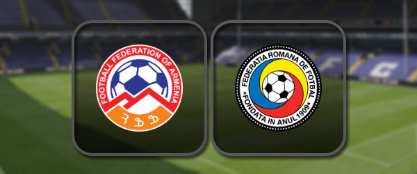 Армения - Румыния онлайн трансляция