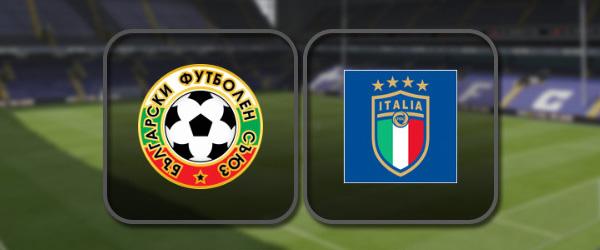 Болгария - Италия: Полный матч и Лучшие моменты