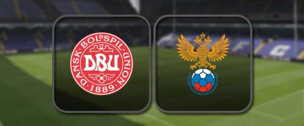 Дания U-21 - Россия U-21 онлайн трансляция