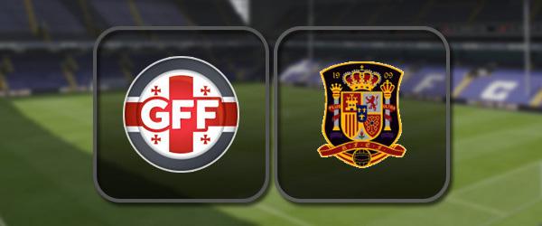 Грузия - Испания онлайн трансляция