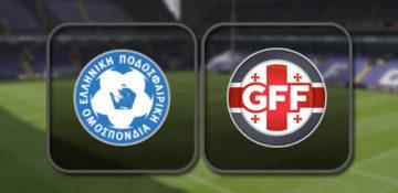 Греция - Грузия