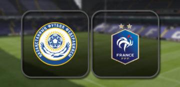 Казахстан - Франция