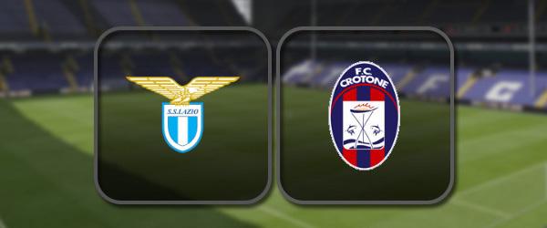 Лацио - Кротоне: Полный матч и Лучшие моменты