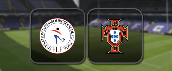 Люксембург - Португалия онлайн трансляция