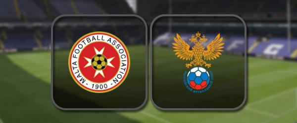 Мальта - Россия: Полный матч и Лучшие моменты