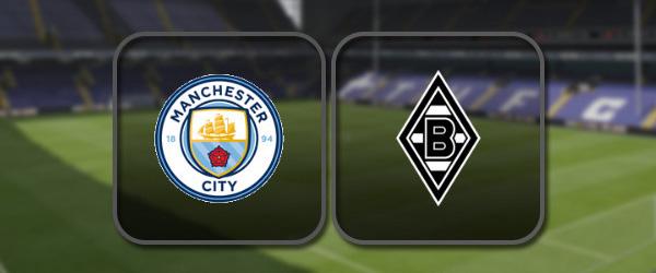 Манчестер Сити - Боруссия М: Полный матч и Лучшие моменты