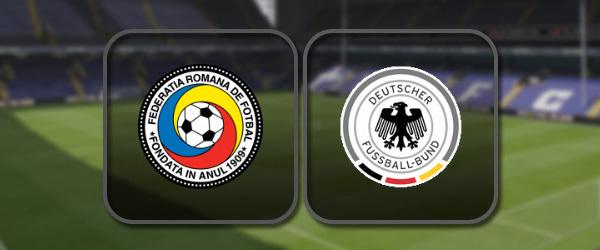 Румыния - Германия: Полный матч и Лучшие моменты