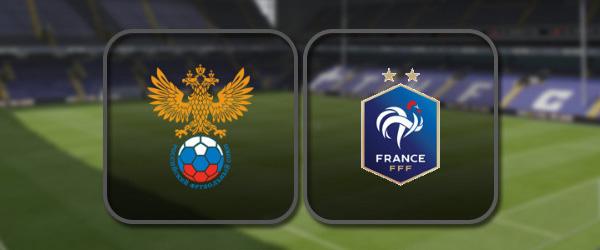 Россия U-21 - Франция U-21 онлайн трансляция