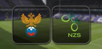Россия - Словения