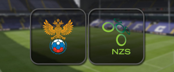 Россия - Словения: Полный матч и Лучшие моменты