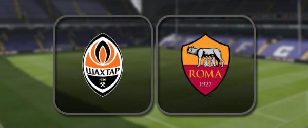 Шахтер - Рома: Полный матч и Лучшие моменты