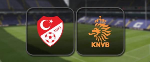 Турция - Нидерланды онлайн трансляция