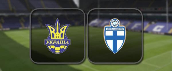 Украина - Финляндия: Полный матч и Лучшие моменты