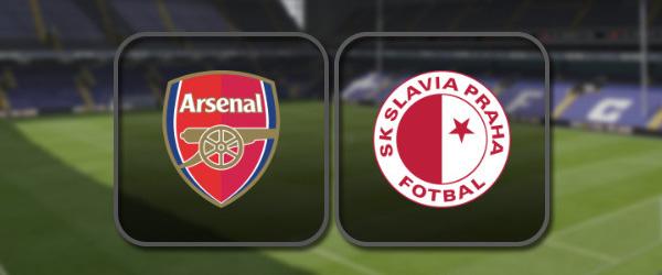 Арсенал - Славия: Полный матч и Лучшие моменты