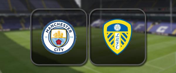 Манчестер Сити - Лидс: Полный матч и Лучшие моменты