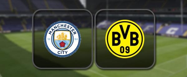 Манчестер Сити - Боруссия Д онлайн трансляция
