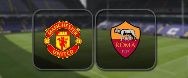 Манчестер Юнайтед - Рома онлайн трансляция